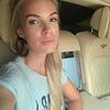 разместить рекламу в блоге Вероника Хацкевич