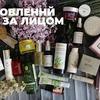 реклама на блоге thekrasavishna