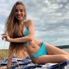 реклама в блоге Виталина Симакова