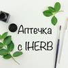 разместить рекламу в блоге Екатерина Amelyrain.eco
