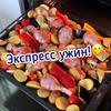 фото на странице Раиса Алибекова