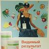 реклама в блоге Елена Раскина