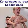 фото на странице Илья Ильиных