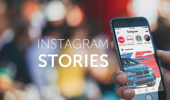 Instagram Stories для бизнеса: рекомендации и кейсы