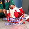 фото Раиса Алибекова