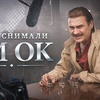 заказать рекламу у блоггера iliyaprusikin