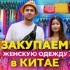 фото sharif_danilov