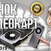реклама на блоге technoknyaz
