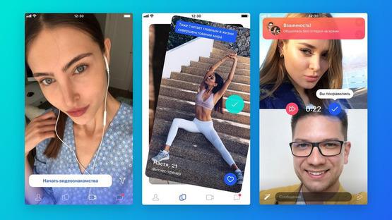 Вконтакте анонсировал приложение для знакомств