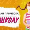 фото на странице litvinenkostudio