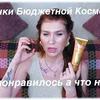 новое фото alena_rizvan