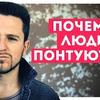 заказать рекламу у блоггера alexeyznakov