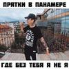 реклама у блоггера Дима Дипсай