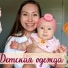 новое фото micinakatia