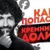 реклама у блоггера Таир Мамедов