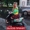 лучшие фото Анжелика Баринова