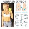 заказать рекламу у блоггера Юлия Хозяинова
