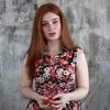 реклама в блоге elizaveta_pero