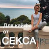 реклама в блоге Елена Беляева