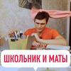 реклама у блоггера Владимир Алексеенко