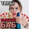 реклама на блоге janedam_