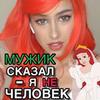 реклама в блоге janedam_