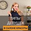 реклама в блоге pravda_rub_