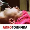 реклама в блоге Игорь Шленский