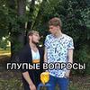реклама у блоггера andreymoretz