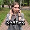 заказать рекламу у блоггера andreymoretz
