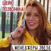 реклама на блоге Оксана Мафагела