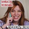 реклама в блоге Оксана Мафагела