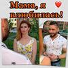 разместить рекламу в блоге Алена Токарева