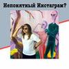 лучшие фото kilya_kilina