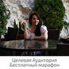 реклама у блоггера Юлия Куви