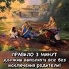 реклама на блоге Мария Школа Мам и Пап