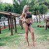 заказать рекламу у блоггера Катерина Лаптева