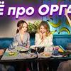 реклама у блоггера tatyanacosmos