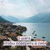 реклама на блоге Екатерина Новопашина