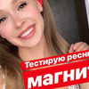 новое фото sasha_korshun