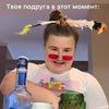 реклама у блоггера Вероника Берникова
