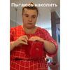 разместить рекламу в блоге Вероника Берникова