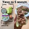 реклама у блоггера Оксана mamaoksana_pp