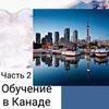 фото на странице Елена Александрова