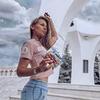 заказать рекламу у блогера Татьяна Медведева