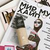 реклама на блоге Настя Шевирина