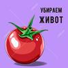 реклама на блоге Михатл Фирсов