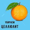 реклама в блоге Михатл Фирсов