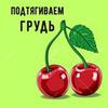 реклама у блоггера Михатл Фирсов