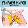 реклама в блоге kseniya_workout